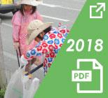 2018 PDF