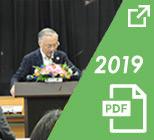 2019 PDF